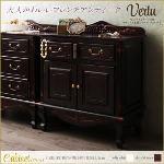 キャビネット 幅75 ショコラブラウン フレンチアンティーク調クラシック家具シリーズ【vertu】ヴェルテュ