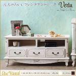 ローボード ミルキーホワイト フレンチアンティーク調クラシック家具シリーズ【vertu】ヴェルテュ