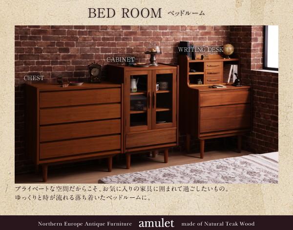 【amulet】アミュレットのベッドルームコーディネート