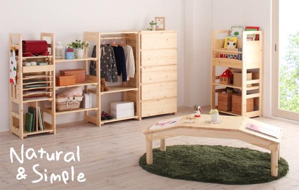 天然木シンプルデザインキッズ家具シリーズ