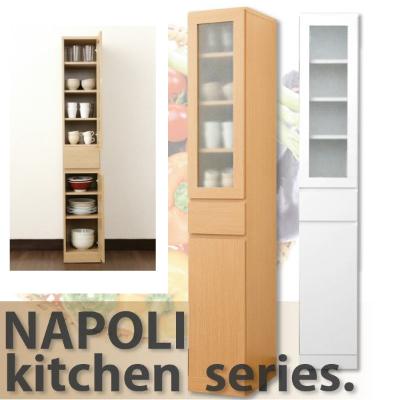 ナポリキッチンスリム食器棚