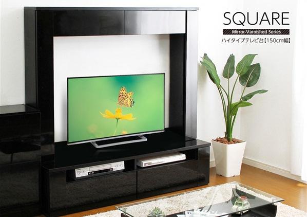 鏡面ハイタイプテレビ台【スクエア】